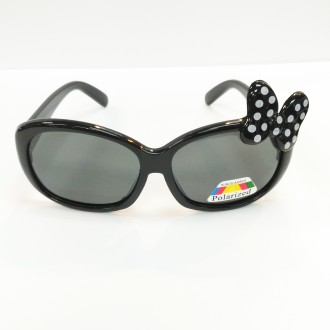 Minnie Kids Silicone Fashionable Sunglass