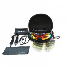 PS500 5 in 1 Thermoplastic Interchangeable Sport Sunglasses